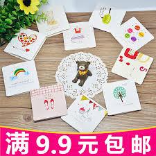 Usd 3 99 Korean Mini Small Greeting Card Holiday Greeting