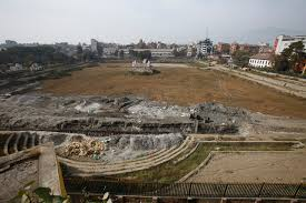 Image result for rani pokhari
