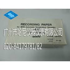 Chart Recorder For Sanyo Rp 06 Rp G85 China Trading