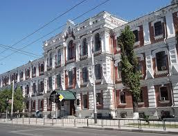 Купить диплом в Краснодаре и другие подлинные документы на бланке  купить диплом в Краснодаре