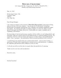 Cna Cover Letter Sample Cover Letter Sample With No Experience Ideas
