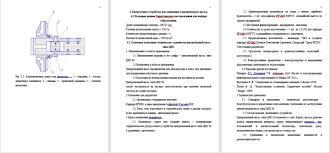 Поиск Клуб студентов Технарь  Расчетная часть Расчет центробежного насоса ЦНС 180 1900 4 Курсовая работа