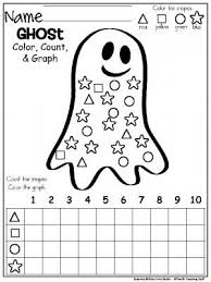 Small Picture October Ghost Shapes Graph freebie for Halloween and fall Color
