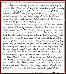 high school essay for students of high school picture essay  high school essay examples for high school students persuasive essay topics essay for