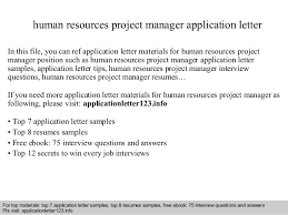 Application Letter For Human Resource Manager Position