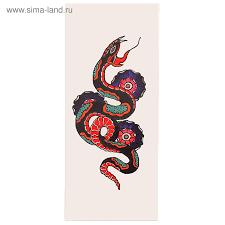 татуировка на тело змея олд скул 56х12 см 2968445 купить по