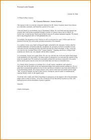 Student Character Reference Letter Character Reference Letter Sample