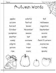 list of words for kids wallsviewsco