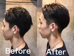 短髪でも縮毛矯正はかけられる短髪でも縮毛矯正がナチュラルにかけれます