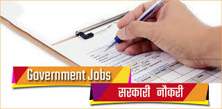prasar bharati recruitment vacancies for content manager  prasar bharati recruitment 2018