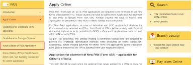 pan card application status on nsdl