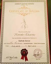 katyarani Индийские танцы в Москве Катхак ВКонтакте ДИПЛОМ ОБ ОБРАЗОВАНИИ