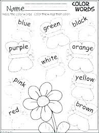Sight Word Coloring Pages Kindergarten With Color Pages For