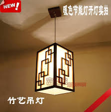japanese style lighting. chinese style lighting lamps japanese faux bamboo pendant light bar g