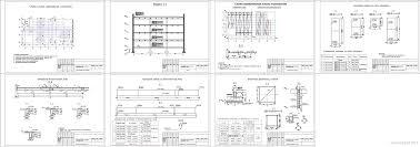 Курсовые работы железобетонные конструкции Чертежи РУ Курсовой проект Проектирование несущих каркасного многоэтажного здания 4 этажа из монолитного железобетона