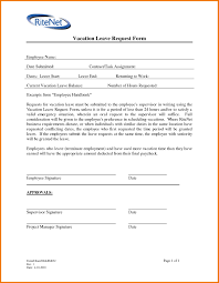 Sample Vacation Request Form Time Off Request Template RESUME 18