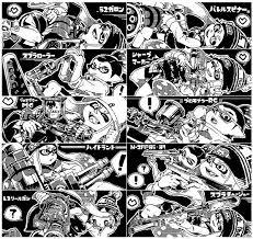 厳選みんなが描いたスプラトゥーン1周年記念イラストのクオリティが高