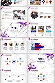Marketing Plan Ppt Example Creative Watercolor Event Planning Marketing Plan Ppt Template