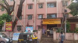 General Education District Idukki Government Of Kerala