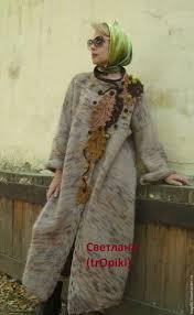 "Пальто вязаное "" Золотая осень"" – заказать на Ярмарке ..."