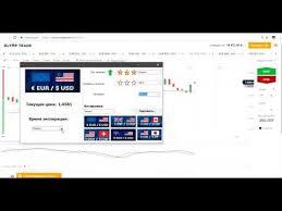 Николай кокарь: обзор программы обучения торговли бинарными опционами (урок №1) - скачать бесплатно