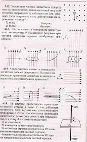 Итоговая контрольная работа по физике Контрольная работа Итоговая 11 класс Вариант №1 hello html 62a93536 jpg