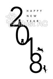 年賀状イラスト無料イラストならイラストac Nengajou 無料