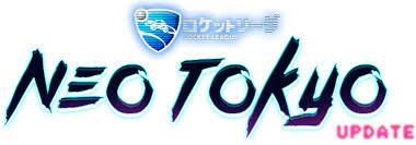 Neo Tokyo | Rocket League® - Official Site