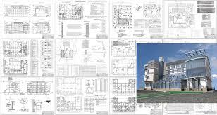 Курсовые и дипломные проекты общественное здание скачать dwg  Дипломный проект Гостиница 33 3 х 21 9 м в г