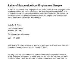 sample letter employee letter of suspension