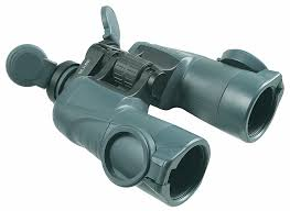 <b>Yukon</b> Advanced Optics Futurus <b>20x50</b>