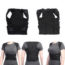 YMIKO - <b>Waist Support Belt</b>,YMIKO 6 Sizes Adjustable <b>Adult</b> ...