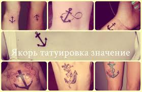 татуировка с цифрой 13