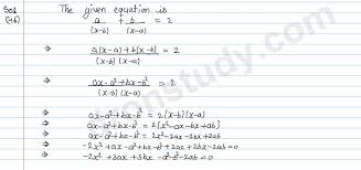 quadratic equations ex 10a q 46 to q 50 r s aggarwal dronstudy com