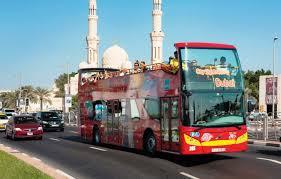 Bus Tour Premium Pass