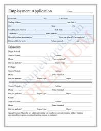 form for job application form for job premium