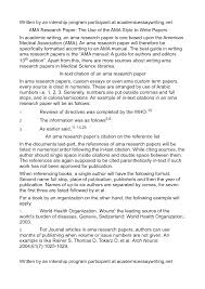 cited essay example template cited essay example
