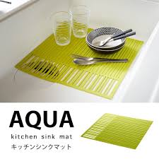 lighterya rakuten global market prevention of prevention of general sink mat draining board silicon kitchen sink mat aqua green 02628 gift present