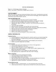 Payroll Clerk Resume New 48 Payroll Resume Qtickles