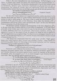 pak education info terrorism essay for f a fsc b a bsc students fanaticism