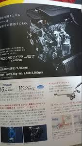 2018 suzuki automobiles.  automobiles 2018 suzuki swift sport specifications leaked brochure image to suzuki automobiles 0