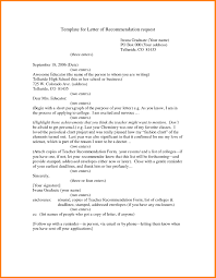 Reference Request Email Template Sample Request For Letter Of Recommendation For Graduate School
