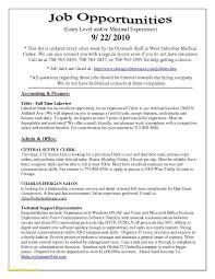 Sample Resume For Bank Teller Entry Level New Lovely Entry Level