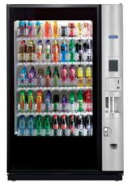 Vending Machines For Gyms Delectable Gym And Leisure Centre Vending Solutions Vendtrade