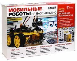 Электронный <b>конструктор</b> БХВ-Петербург <b>Дерзай</b> 37742 ...