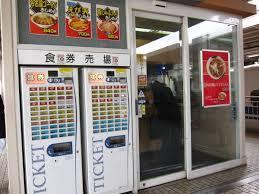 Buy Ramen Vending Machine New Ramen Vending Machine Photo