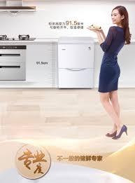 tủ đông loại nào tốt Tủ đông lạnh Haier / Haier LW-120A 120 lít tủ đông cũ  chợ tốt | Nghiện Shopping | Đặt hàng siêu tốc - Bốc đến tận nhà