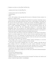 gallery of cover letter science cover letter examples computer science