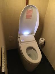 Four Seasons Resort Lanai Toto Bidet Toilet