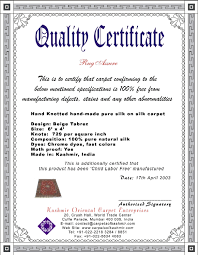 Quality Assurance Certificate Template Printable Birthday Certificates